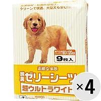 脱臭ゼリーシーツ 超ウルトラワイド 9枚×4袋【ケース販売】