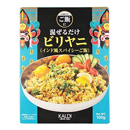 KALDI オリジナル 混ぜるだけビリヤニ(インド風スパイシーご飯) 100g