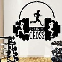 Hnzyf 面白いトレーニングクロススポーツウォールアートデカールステッカーPvc素材装飾ステッカー壁画Adesivo壁画デカールアートインテリア壁紙57X68cm