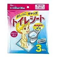 【3枚×3パック】 おしっこキャッチ トイレシート 3枚入りを3パック