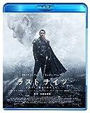 【Amazon.co.jp限定】ラスト ナイツ(オリジナルB2ポスター付き) [Blu-ray]