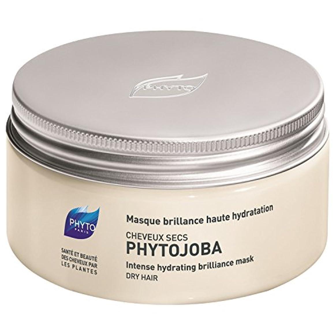 テーブル無一文血フィトPhytojoba強烈な水分補給マスク200ミリリットル (Phyto) (x2) - Phyto Phytojoba Intense Hydrating Mask 200ml (Pack of 2) [並行輸入品]