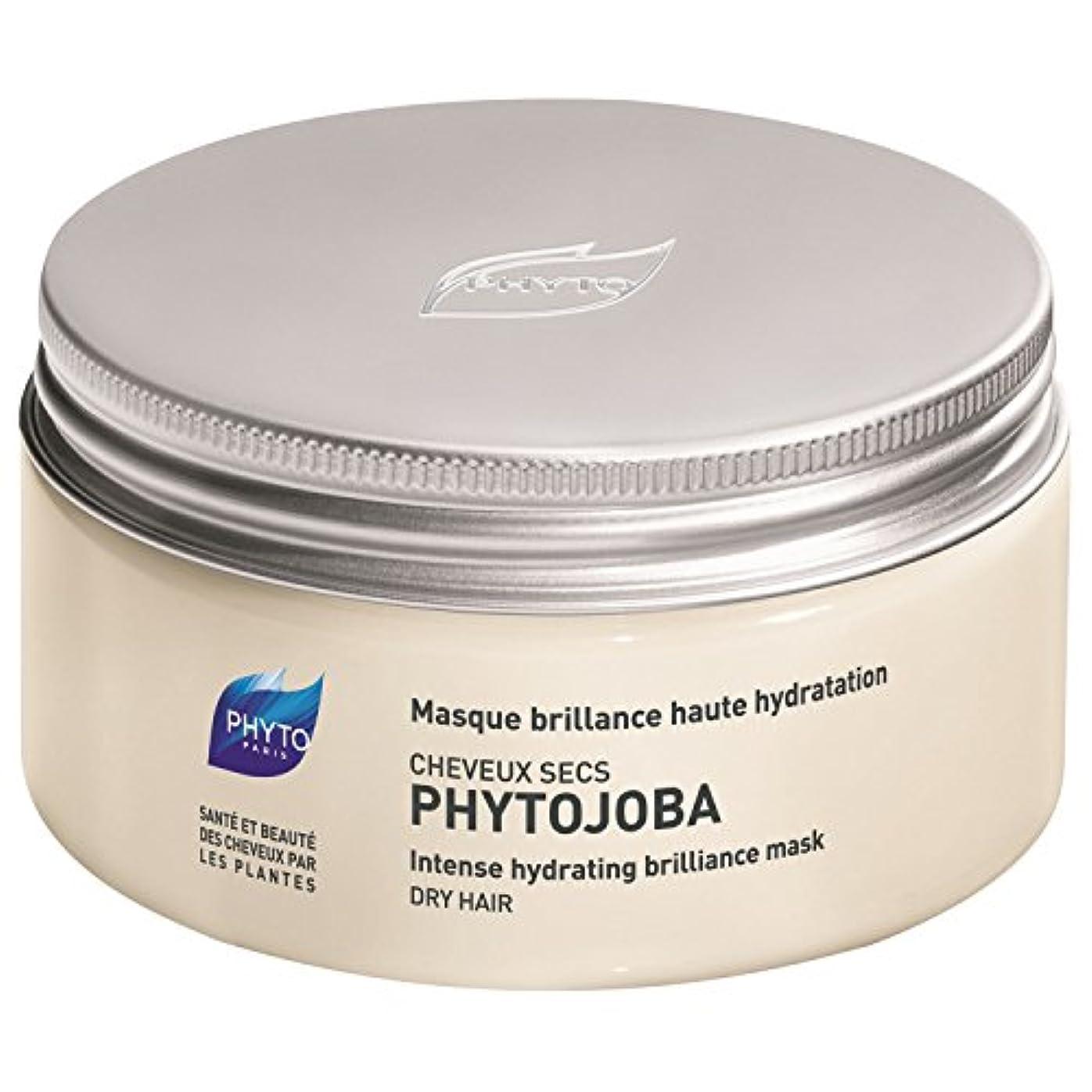 爆風ネックレスぴかぴかフィトPhytojoba強烈な水分補給マスク200ミリリットル (Phyto) (x6) - Phyto Phytojoba Intense Hydrating Mask 200ml (Pack of 6) [並行輸入品]