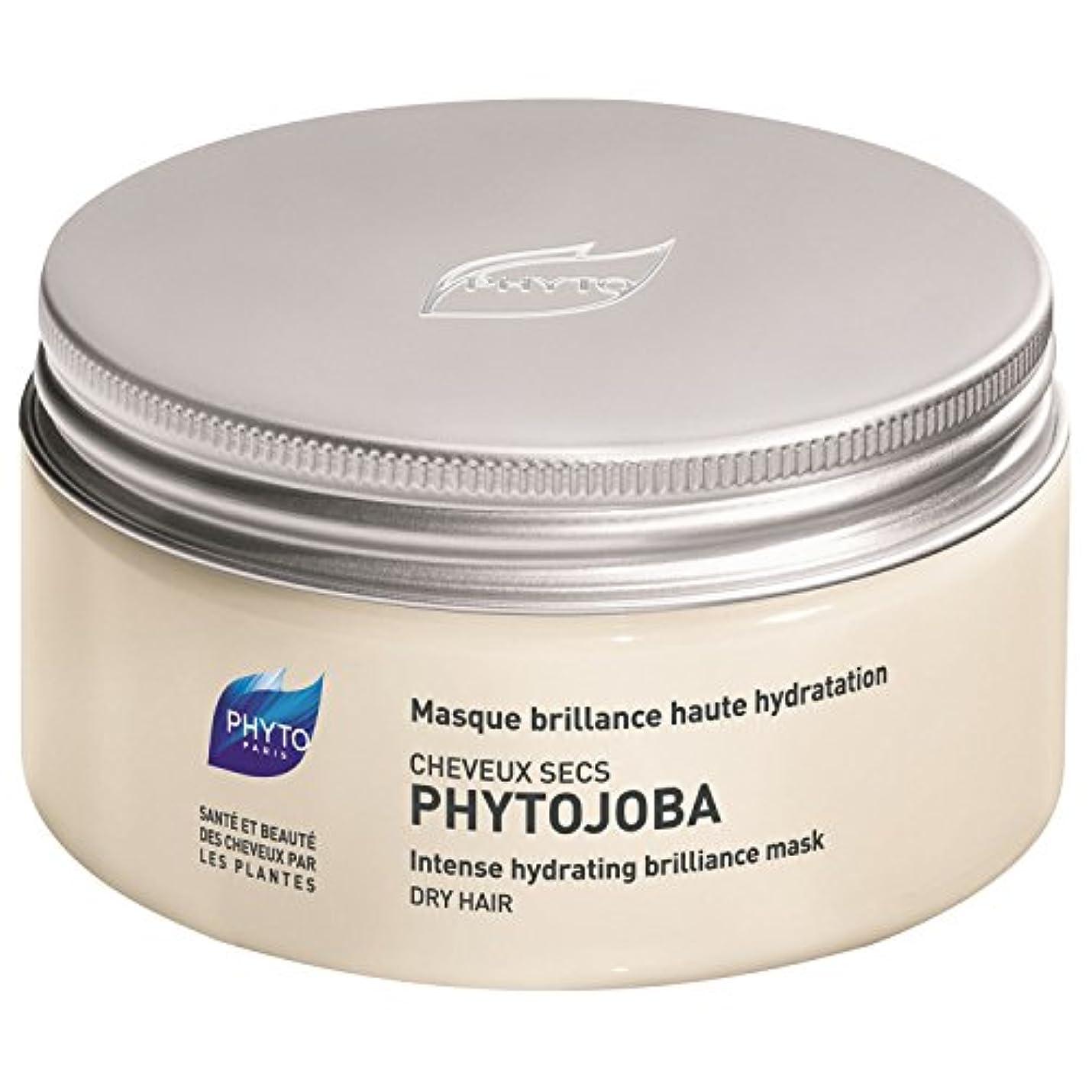 聖人を除く令状フィトPhytojoba強烈な水分補給マスク200ミリリットル (Phyto) (x6) - Phyto Phytojoba Intense Hydrating Mask 200ml (Pack of 6) [並行輸入品]