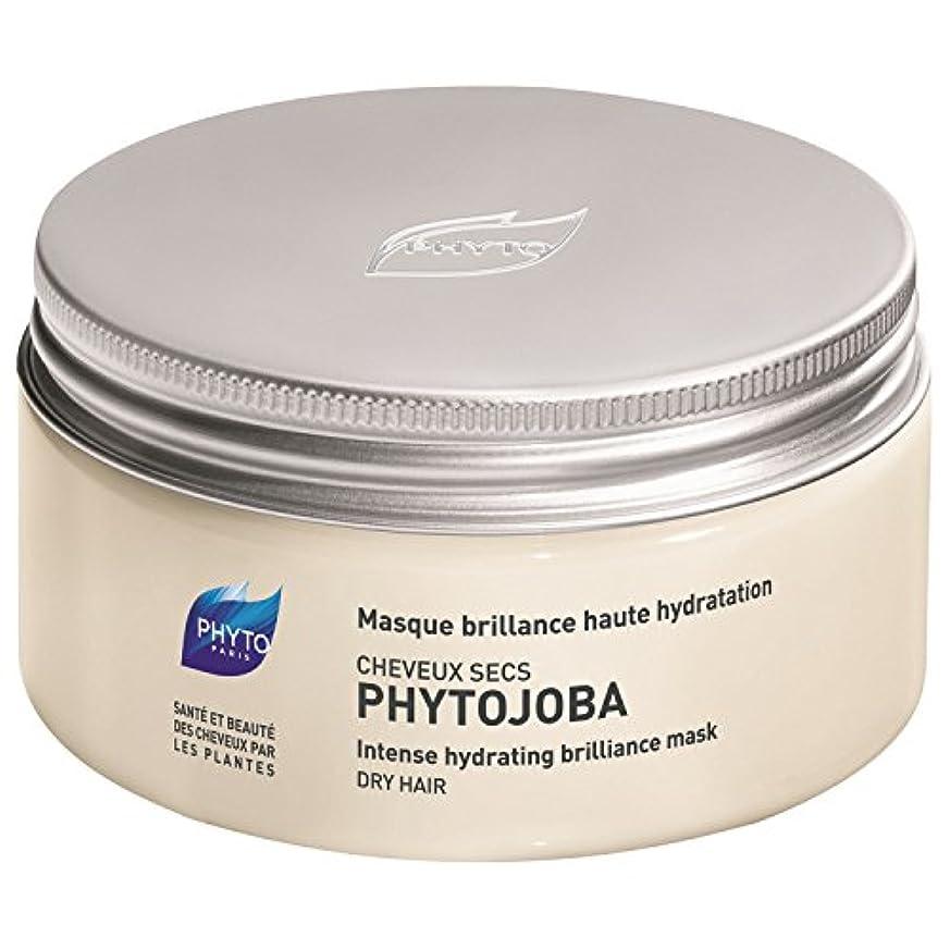 愛撫胆嚢未払いフィトPhytojoba強烈な水分補給マスク200ミリリットル (Phyto) (x2) - Phyto Phytojoba Intense Hydrating Mask 200ml (Pack of 2) [並行輸入品]