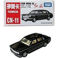 [ China Limited Tomica ] ( cn-11 ) FAW HONG QI Honchi / serious ( Hongqica7600中国語パッケージ日本非売品タカラトミーのバージョン121222