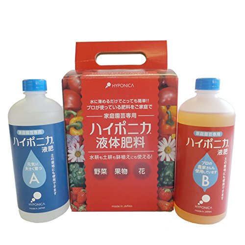 ハイポニカ 水耕栽培 液体 肥料 500mL