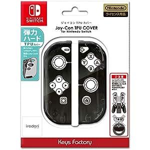 Joy-Con TPU COVER for Nintendo Switch ブラック