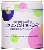 ビタミンC肝油ドロップ(オレンジ風味) 2個