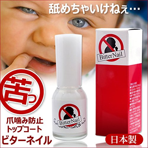 ビターネイル 10ml 日本製爪噛み防止トップコート