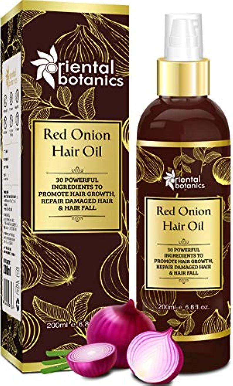 才能のある誰でも破裂Oriental Botanics Red Onion Hair Growth Oil, 200ml - With 30 Oils & Extracts For Complete Hair Repair (No Mineral...