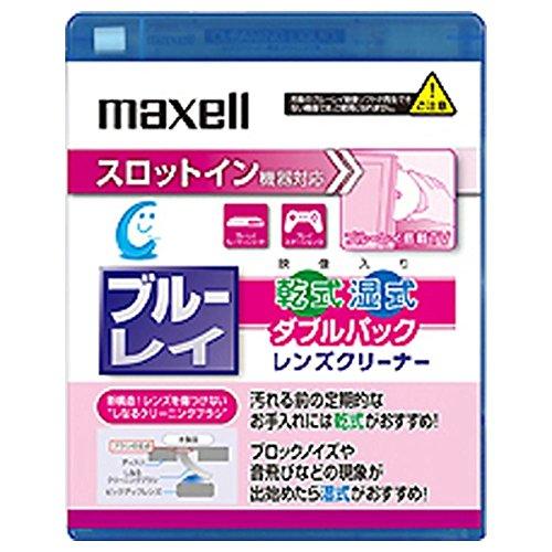 日立マクセル Blu-rayレンズクリーナー スロットイン機...