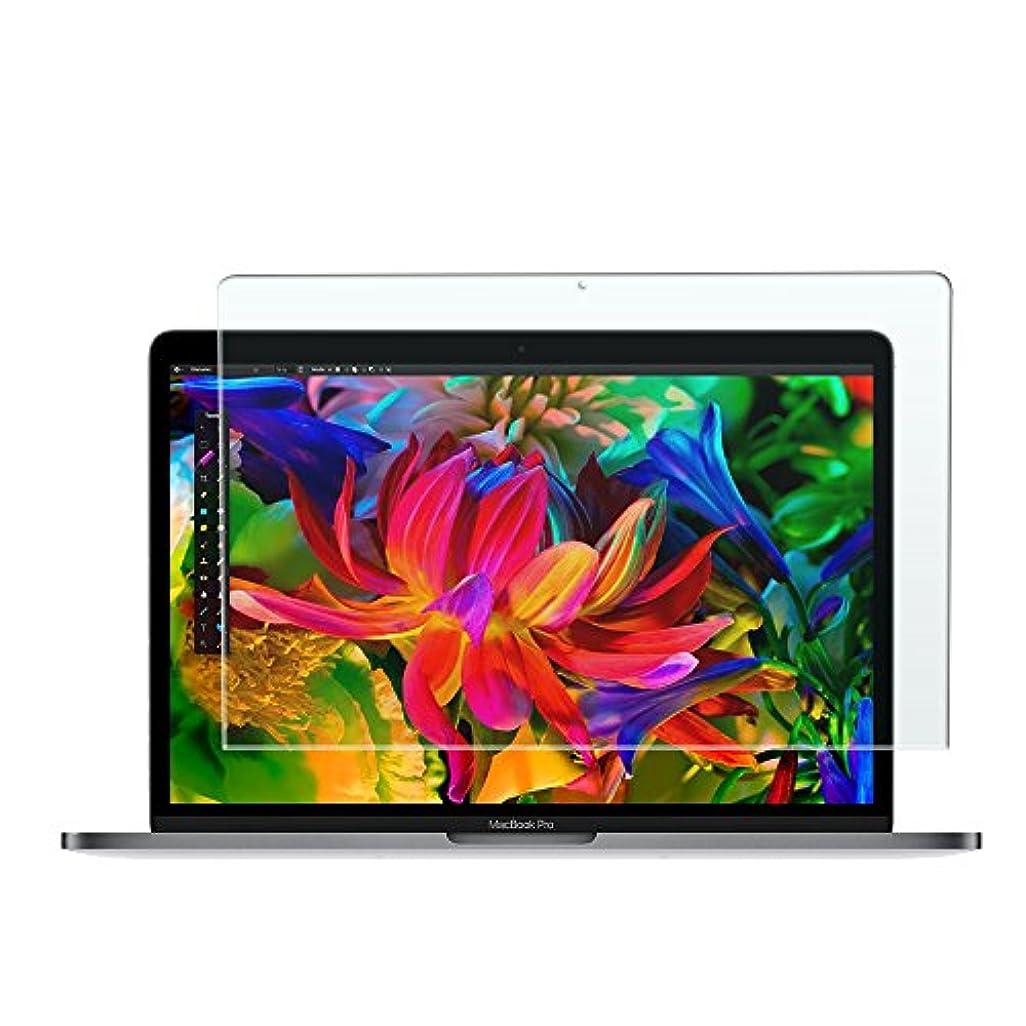 破壊売り手カナダA-VIDET MacBook 12 2018 フィルム ガラスフィルム 9H硬度の液晶保護 0.3mm 超薄型 アサヒガラス採用 耐指紋 撥油性 高透過率 2.5Dラウンドエッジ加工
