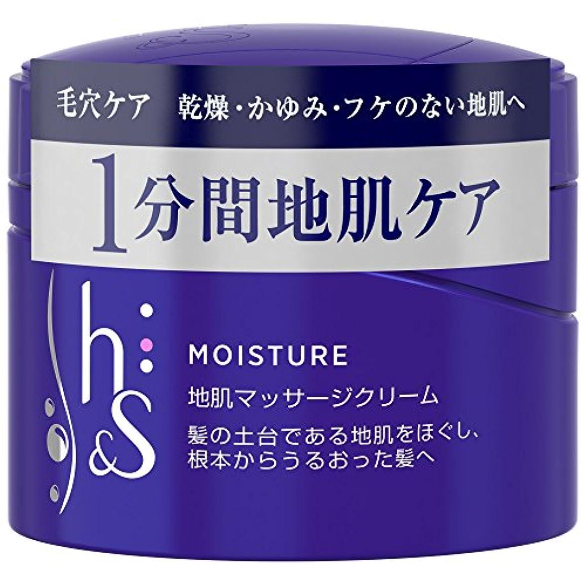 専ら文手順h&s トリートメント モイスチャー 地肌マッサージクリーム 200g