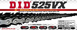 D.I.D(大同工業)バイク用チェーン カシメジョイント付属 525VX-120ZB STEEL(スチール) X-リング 二輪 オートバイ用