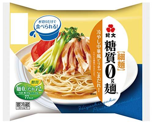 [冷蔵] 紀文 糖質0g麺冷やし中華ごまだれ付き 麺150g+添付ソース付