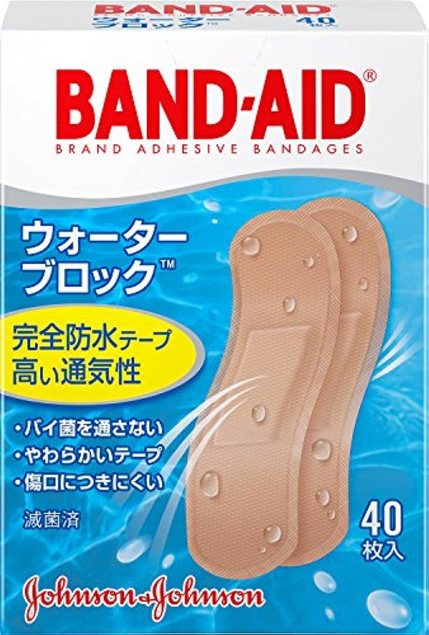 手綱永続起業家BAND-AID(バンドエイド) 救急絆創膏 ウォーターブロック 40枚