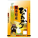 九州食糧 くまモン ひのひかり 白米 熊本県産 令和2年産 5kg