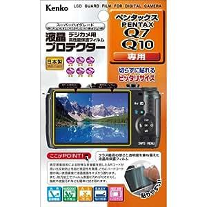 Kenko 液晶保護フィルム 液晶プロテクター PENTAX Q7/Q10用 KLP-PEQ7