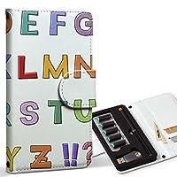 スマコレ ploom TECH プルームテック 専用 レザーケース 手帳型 タバコ ケース カバー 合皮 ケース カバー 収納 プルームケース デザイン 革 アルファベット 英語 013168
