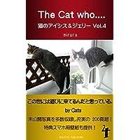 The Cat who.... 猫のアイシス&ジェリー Vol.4: この世には遊びに来ているんだと思っている。 by Cats. (The Cat who.... アイとちび)