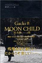 MOON CHILD【鎮魂歌】レクイエム篇(在庫あり。)