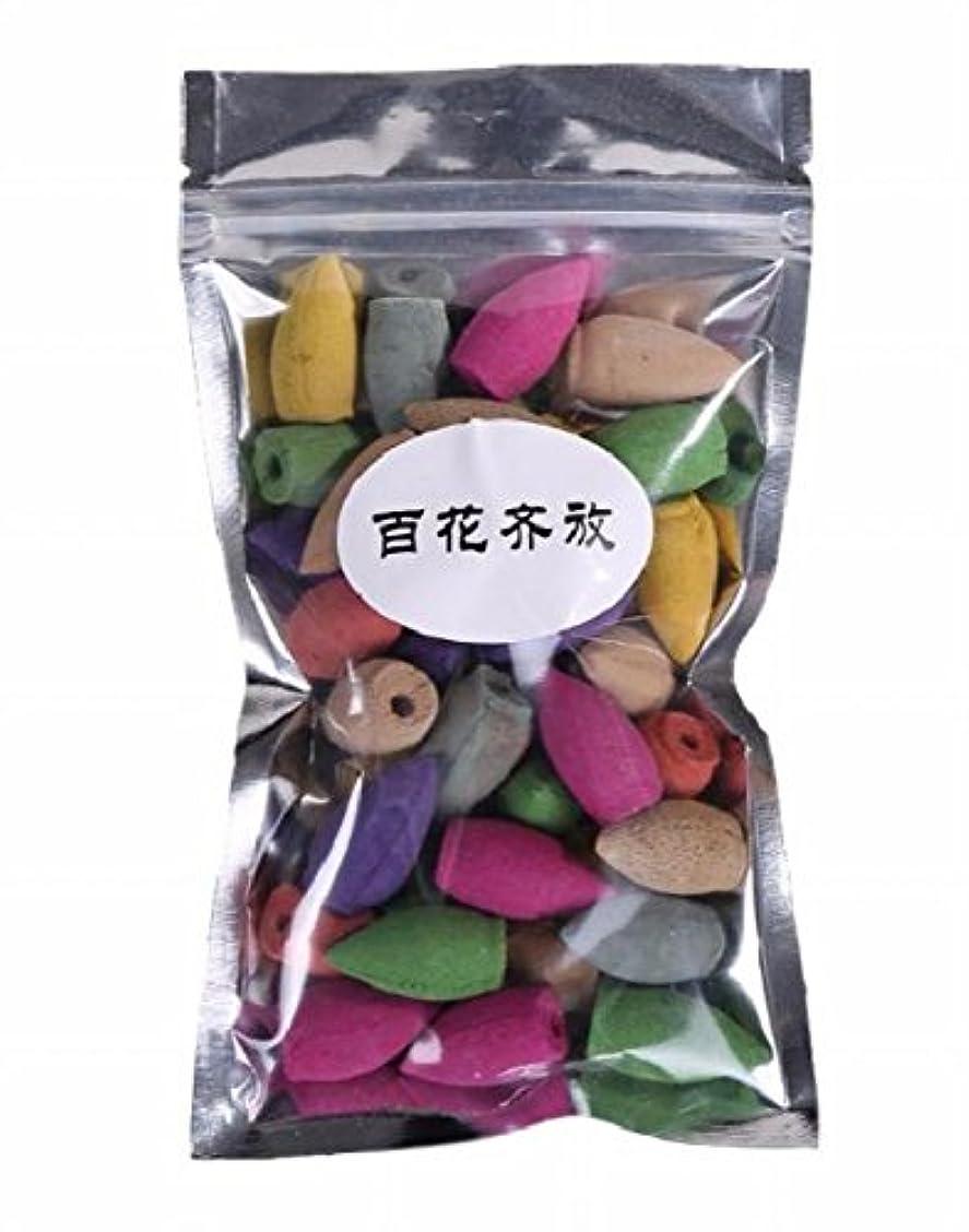 累計簡潔な極めてKMS 煙が下に流れる 倒流香 専用 お香 アロマ香 逆流香 35粒入り (百花齐放(ミックス))