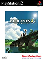FISH EYES3 ~記憶の破片たち~ Best Collection