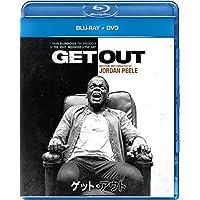 ゲット・アウト ブルーレイ+DVDセット
