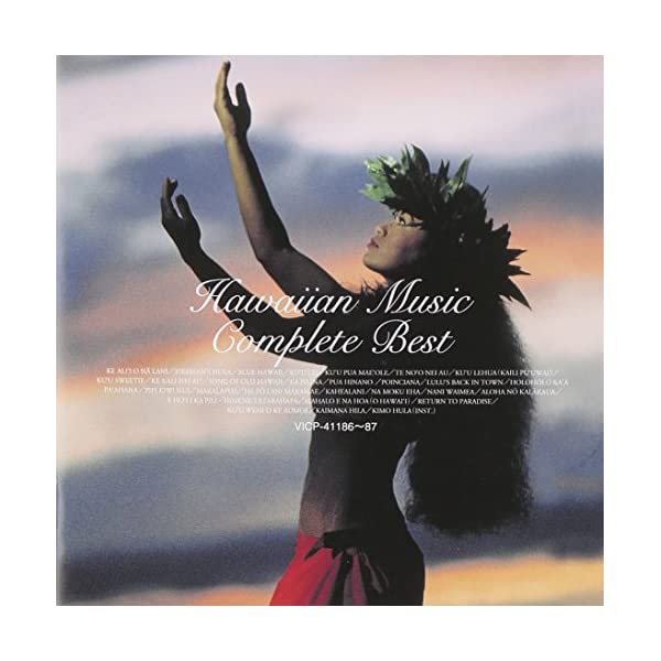 ハワイアン・ミュージック・コンプリート・ベスト(...の商品画像