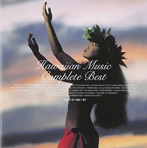 ハワイアン・ミュージック・コンプリート・ベスト(全30曲)