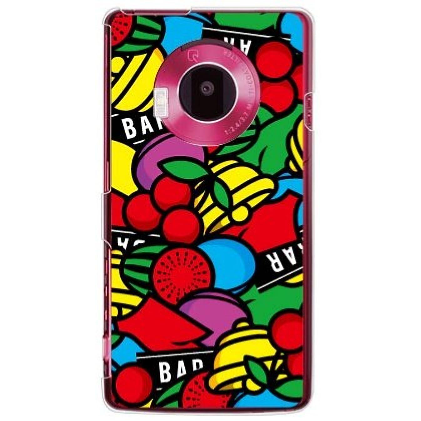 機械的どれか傭兵YESNO スロット マルチ (クリア) / for LUMIX Phone P-02D/docomo DPSP2D-PCCL-201-N042