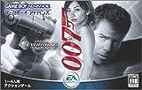007 エブリシング オア ナッシング (Game Boy Advance)