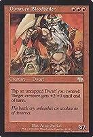 マジック:ザ・ギャザリング 血たぎるドワーフ/Dwarven Bloodboiler (レア) ※英語版/ジャッジメント/シングルカード JUD-EN084-R