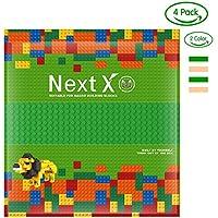 NextX ブロック クラシック 基礎板 互換性のある 大きいサイズ 2色4枚 両面ブロックプレート 32x32ポッチ