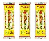 【6人前セット】マルタイラーメン 2人前×3パック 冷やし中華も作れるおいしい棒ラーメン。