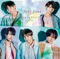 UNSTOPPABLE♪Sexy ZoneのCDジャケット