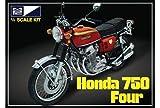 MPC 1/8 Honda ドリーム CB750 Four プラスチックモデルキット MPC827