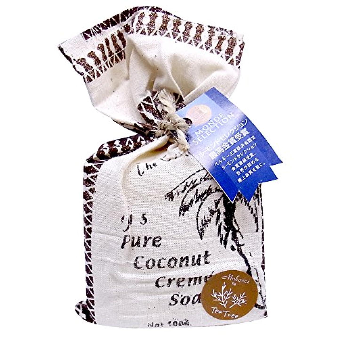 つまらない前提条件経済的モコソイソープ ティ-ツリー (コットンサシェタイプ) 100g