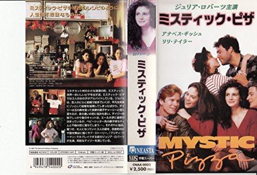 ミスティック・ピザ【字幕版】 [VHS]
