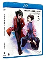 トワノクオン 第三章 [Blu-ray]