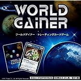 ワールドゲイナー トレーディングカードゲーム ([テキスト])