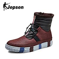 [Jepsen] (ジェプセン) カジュアルブーツ メンズ カジュアルブーツスエード 暖かい 本革 ラウンドトゥ サイドジップ C1268 ワイン色 25.5cm(EU41)