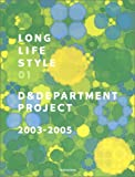 LONG LIFE STYLE 01: D&DEPARTMENT PROJECT 2003-2005