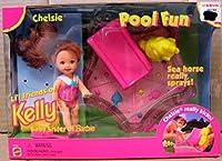 Li'l Friends of Kelly Baby Sister of Barbie [並行輸入品]