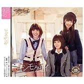キンモクセイ 一般発売Ver.CD+DVD 重力シンパシー公演M9