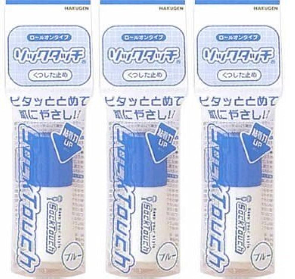 プリーツスイス人辞書【まとめ買い】ソックタッチ ブルー×3個