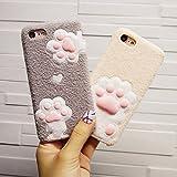 Spinas(スピナス) iPhone6/6s iPhone6/6s plus ケース iPhone7 iPhone7 plus ソフトシェル カバー 肉球のぷにぷに感がたまらないっ 手にしっとりなじむ ふわふわ スマホケース グレー ピンク 選べる2カラー (グレー、iPhone 7)