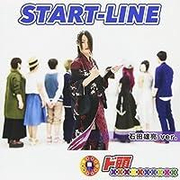START-LINE【石田雄亮 ver.】