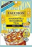 エスビー食品 FAUCHON紅茶 水出し甘夏ルイボス (ティーバッグ) 40g ×5袋